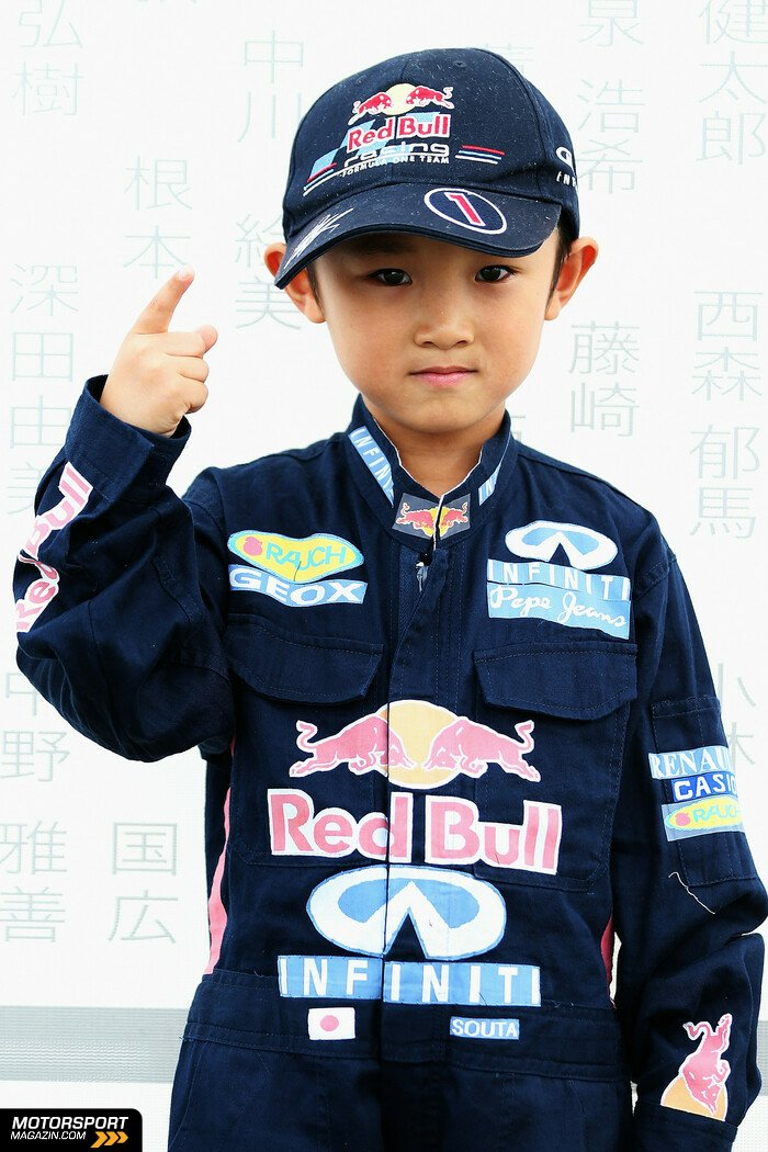 Formel 1 2013, Japan GP, Suzuka, Bild: Red Bull